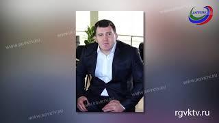 Курамагомед Курамагомедов избран руководителем Олимпийского комитета Дагестана