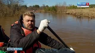 «ОбереГайва»: Участники экологического сплава собрали 4 тонны мусора