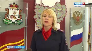 Смоленские полицейские задержали уличного грабителя