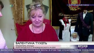 Койгородский район окультуривается