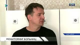 """Партпроект """"Старшее поколение"""""""
