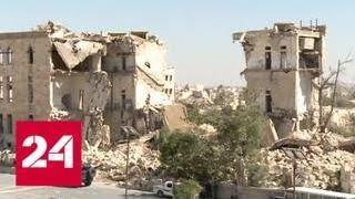 Короткое замыкание стало причиной взрывов под Дамаском - Россия 24