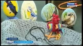 Как вышивание стало делом жизни астраханца с ограниченными возможностями?