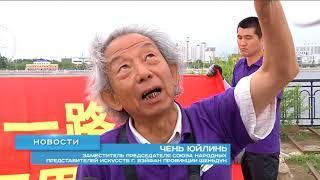 9-ая российско-китайская ярмарка культуры и искусства  стартовала в Благовещенске.