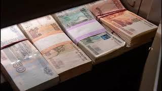 Эксперты рассказали, что необходимо для стабилизации курса рубля