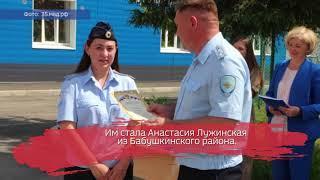 Лучшего следователя МВД выбрали в Вологодской области