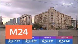 """""""Утро"""": похолодание ожидается в столичном регионе на этой неделе - Москва 24"""