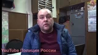 Полиция России-ЛЮБИТЕЛЬ ИКОН /Police of Russia-BUFF ICONS