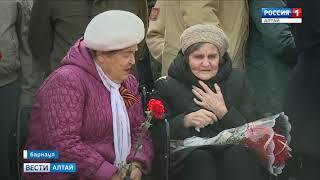 В Барнаул доставили останки трёх солдат, погибших в годы Великой Отечественной войны