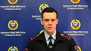 МП Обзор аварий  Опаринский район, УАЗ и лесовоз #2
