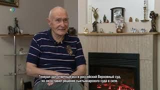 Миян йöз. Вениамин Полещиков. 22.10.18