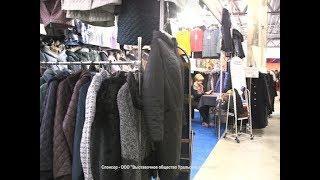 В Йошкар-Оле открылась ярмарка «Выгодная покупка»