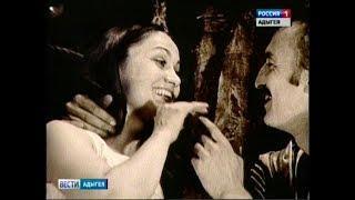 В Адыгее вспоминают Фатимет Курашинову, которой могло бы исполниться 65 лет