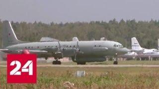 Гибель в Сирии российских военных: реакция израильских СМИ - Россия 24