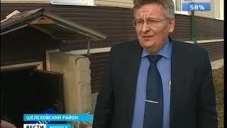 Выпуск «Вести-Иркутск» 31.10.2018 (18:00)