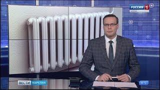 В Петрозаводске начался отопительный сезон