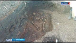 В центре Уфы при строительстве общежития БашГУ нашли человеческие останки