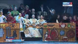 Смоляне выступили на главной сцене страны