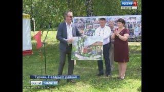 Алексей Кокель художник çуралса ÿснĕ яла сăрă ăстисем 12-мĕш хут пленэра пуçтарăнчĕç