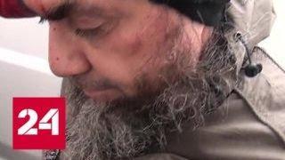 Игиловцы готовили в Москве взрывы и расстрелы - Россия 24