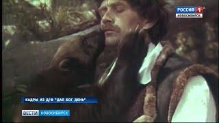 """""""Вести"""" узнали, как Ростислав Шило сделал Новосибирский зоопарк одним из лучших в мире"""