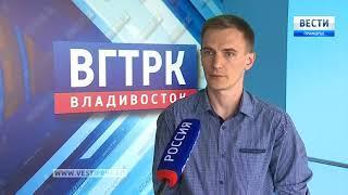 ГТРК «Владивосток» запускает новый интернет-проект