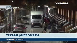 Американские дипломаты покинули посольство в Москве