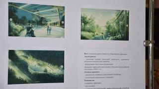 Урай представит проект парка на всероссийском конкурсе