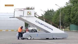 ФАС проверит авиаперевозчиков из за высоких цен билетов на ставропольские рейсы