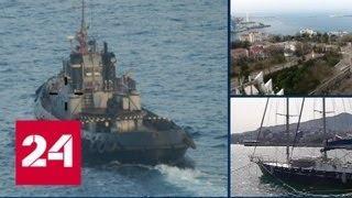 Корабельный таран: Киев устроил провокацию и решил свалить все на Москву - Россия 24