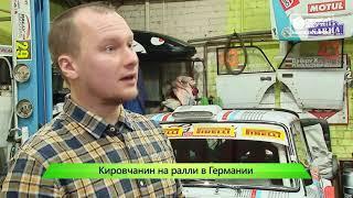 ИКГ Победа Клима Байкова #9