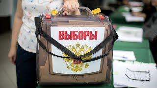 В Избиркоме Югры назвали самые активно голосующие муниципалитеты