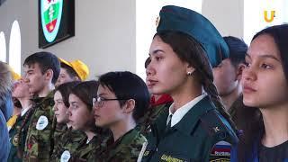 UTV. В Уфе прошли соревнования Школа выживания