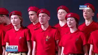 """""""Вести. Брянск. События недели"""" (эфир 29.04.2018)"""