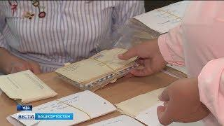 После экспертизы уникальные письма Мустая Карима станут доступны каждому