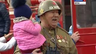 Кировчане окунулись в атмосферу времен Великой Отечественной войны (ГТРК Вятка)