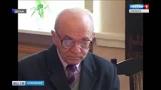 Не стало смоленского историка и публициста Михаила Рабиновича