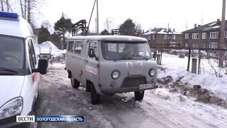Харовская ЦРБ получит 1,4 млн рублей на капремонт
