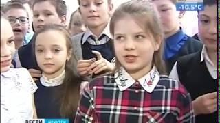 Благотворительную ярмарку для мальчика с пересаженной почкой провели в гимназии № 44 Иркутска