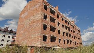 UTV. В Башкирии цены на жилье вырастут, а объемы строительства упадут