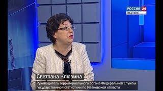 РОССИЯ 24 ИВАНОВО ВЕСТИ ИНТЕРВЬЮ КЛЮЗИНА С В