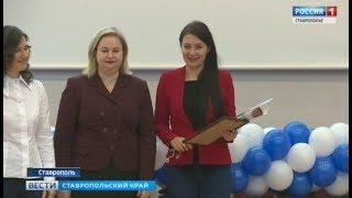 "Налоговики наградили ГТРК ""Ставрополье"""