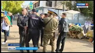 В Астрахани проходят рейды по местам несанкционированной торговли