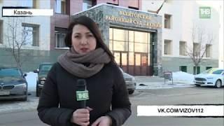 Обвиняется в мошенничестве на сумму около 450 миллионов рублей - ТНВ.
