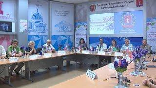 В Волгограде открылся VI Международный кинофорум «Сталинградская сирень»
