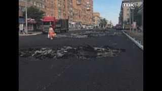 Дорожная карта: абсурдные ситуации с городского ремонта