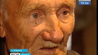 Как живёт единственный на Ольхоне ветеран Великой Отечественной войны