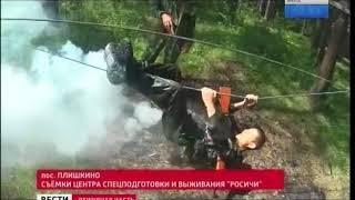 Знаки отличия получили «юные спецназовцы» Иркутской области