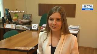"""""""Вести: Приморье. Интервью"""": Медиация - как способ разрешения конфликтов между школьниками"""
