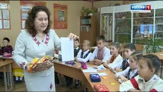 Детская передача «Шонанпыл» 17 10 2018